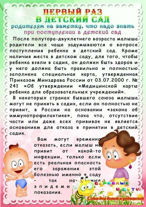 1331661589_8-1-kopiya