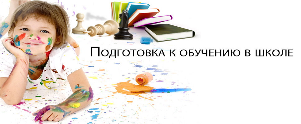 shkolo1