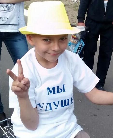 Медяник Виктория Игоревна 20160609_133125